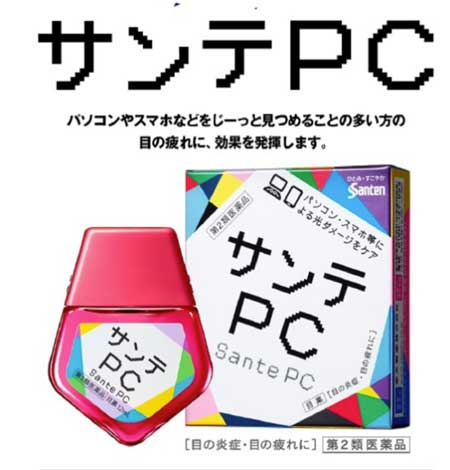top rated Japanese Eye Drops